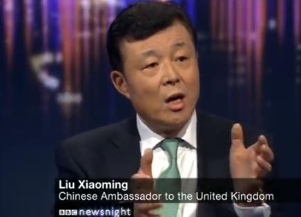 Liu Xiaoming.